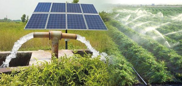 Maharashtra-Solar-Krushi-Pump-Yojana